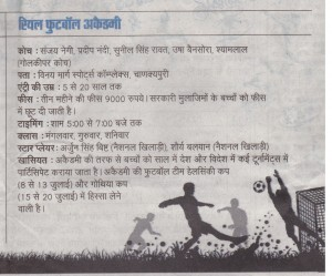 NBT_news cutting_1